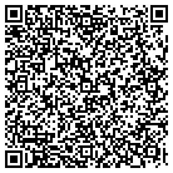 QR-код с контактной информацией организации Венос Транс, ООО