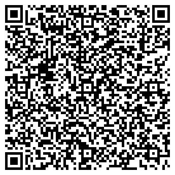 QR-код с контактной информацией организации G-Trans, Компания
