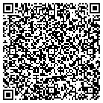 QR-код с контактной информацией организации ДЕТСКИЙ САД № 2462