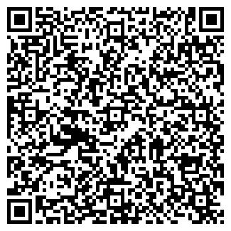 QR-код с контактной информацией организации Визы, ЧП