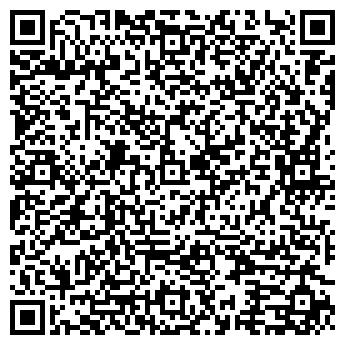 QR-код с контактной информацией организации ВЦ Гарант, ООО