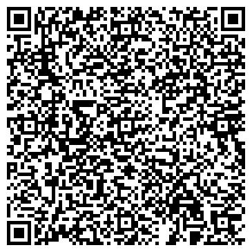 QR-код с контактной информацией организации International Business