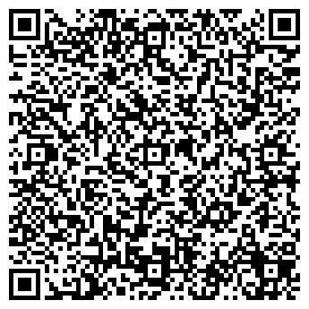 QR-код с контактной информацией организации Шенген-ЮА, ООО