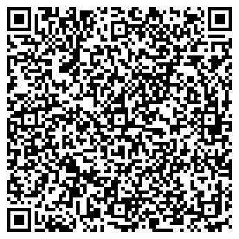 QR-код с контактной информацией организации Виза в шенген, СПД