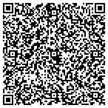QR-код с контактной информацией организации Моревиз (Morewiz), ЧП