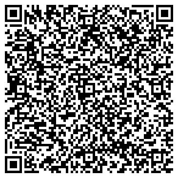 QR-код с контактной информацией организации Легартис, ЧП (Legartis)
