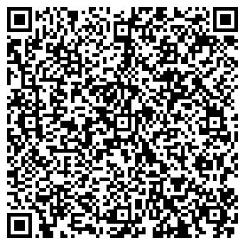 QR-код с контактной информацией организации О.С.А. Бюро переводов