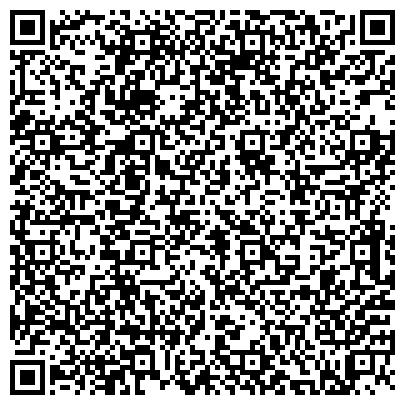 QR-код с контактной информацией организации Виза в Украину. Приглашение иностранцам в Украину, ООО