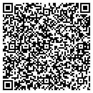 QR-код с контактной информацией организации СВС Юей, ООО