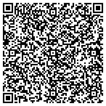 QR-код с контактной информацией организации Тревел-Сервис, ООО (Travel-Service)