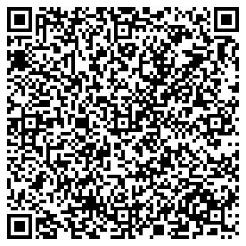 QR-код с контактной информацией организации Парсан, ООО
