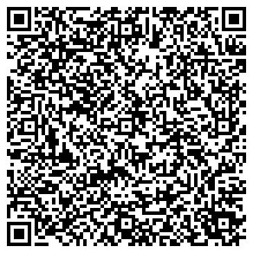 QR-код с контактной информацией организации B.I.G. WORLD (Б.И.Г Ворлд), ТОО