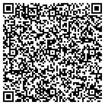 QR-код с контактной информацией организации Консульство Чили, ГП