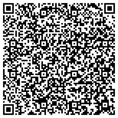 QR-код с контактной информацией организации SAKURA COMPANY (САКУРА КОМПАНИ), ТОО