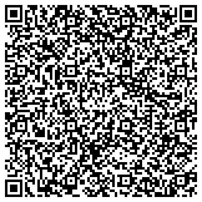 QR-код с контактной информацией организации Казахстанско - Чешский Бизнес Союз (КЧБС), Частный фонд