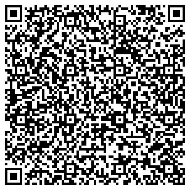 QR-код с контактной информацией организации Marine Tour (Марине Тур), ТОО