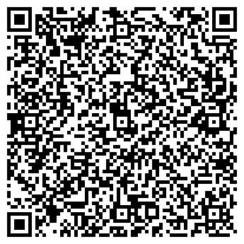 QR-код с контактной информацией организации ELS CENTER (ЕЛС центр), ТОО