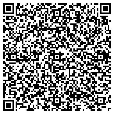 QR-код с контактной информацией организации Тесоро-Клуб, Туристический оператор