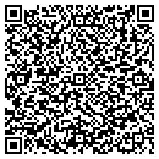 QR-код с контактной информацией организации activesales