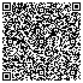 QR-код с контактной информацией организации ИП Романчук Т.Н.