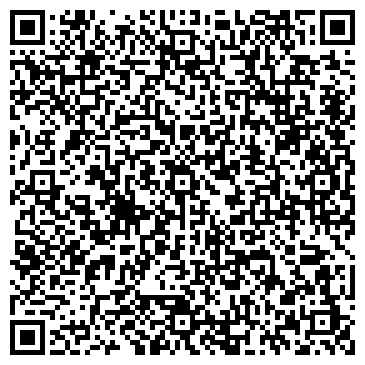 """QR-код с контактной информацией организации """"МАСТЕРСКАЯ РУКОВОДИТЕЛЯ"""""""