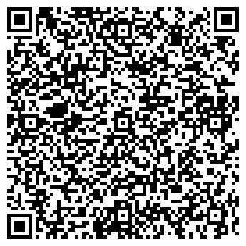 QR-код с контактной информацией организации Общество с ограниченной ответственностью ТОО МАКСИ СТРОЙ