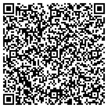 QR-код с контактной информацией организации ИП Сатбаева
