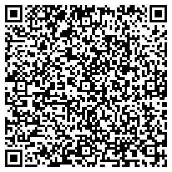 """QR-код с контактной информацией организации ТОО """"Marketing Partners"""""""