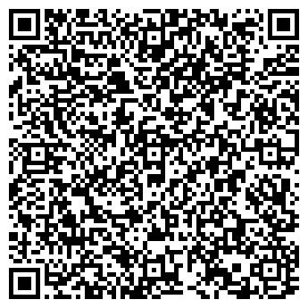QR-код с контактной информацией организации Центр обучения «BIZ.ON»
