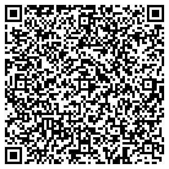 QR-код с контактной информацией организации театр-студия
