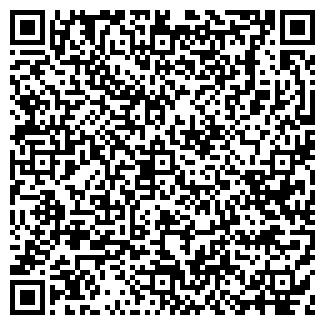 """QR-код с контактной информацией организации ИП """"Бондарева"""""""