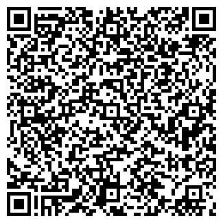 QR-код с контактной информацией организации Космоэнергетика