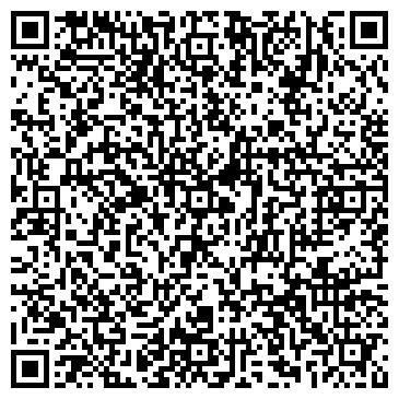 QR-код с контактной информацией организации ДЕТСКИЙ САД № 2482