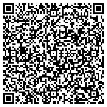 QR-код с контактной информацией организации ИП Элеонора Развина