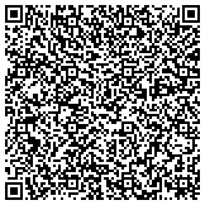 """QR-код с контактной информацией организации Бизнес-Школа """"Евгения Барболина"""""""