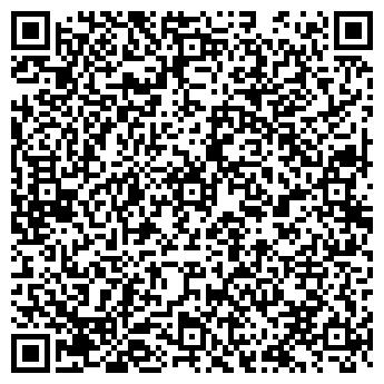 QR-код с контактной информацией организации ИП Студия ARD