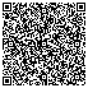 QR-код с контактной информацией организации ТОО НЛП-Проект