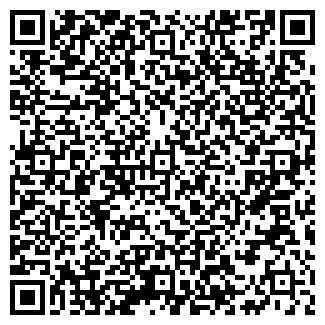QR-код с контактной информацией организации Вертолет, ООО