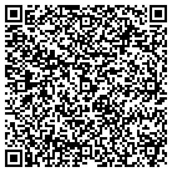 QR-код с контактной информацией организации Язвинская Т.Г., ИП