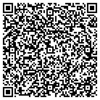 QR-код с контактной информацией организации Коучинг Центр, ООО