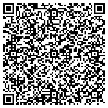 QR-код с контактной информацией организации Life Trace