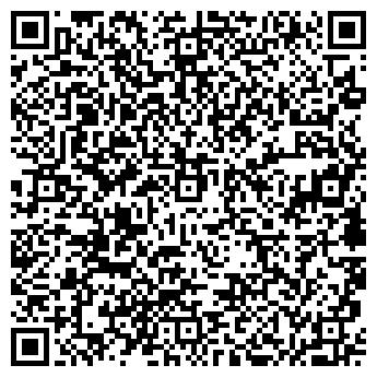 QR-код с контактной информацией организации Бигсофт (BIGsoft), ЧП
