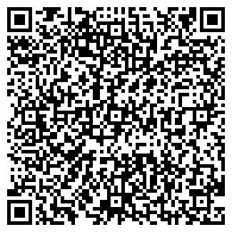 QR-код с контактной информацией организации ОШО