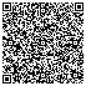 QR-код с контактной информацией организации ФОП Кучерук Ю. В.