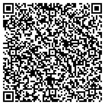 QR-код с контактной информацией организации лемешевский