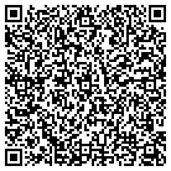 QR-код с контактной информацией организации КК «Ключ»