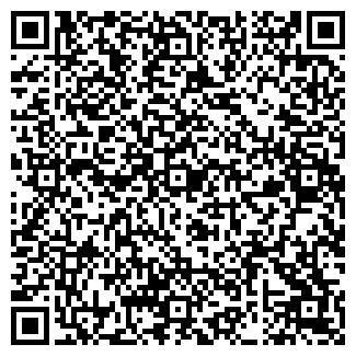 QR-код с контактной информацией организации EKOSTYL