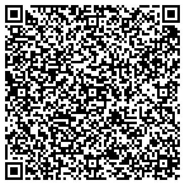 QR-код с контактной информацией организации Школа осознанного развития