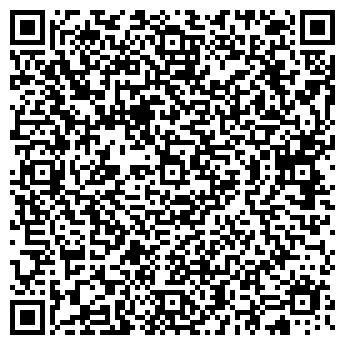 QR-код с контактной информацией организации Cashflow-Ukraine