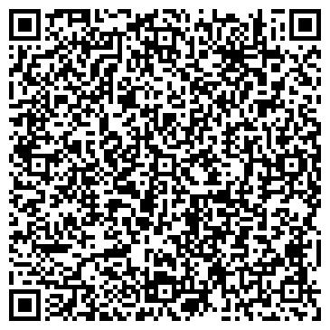 """QR-код с контактной информацией организации Интернет-магазин """"KRshop"""""""